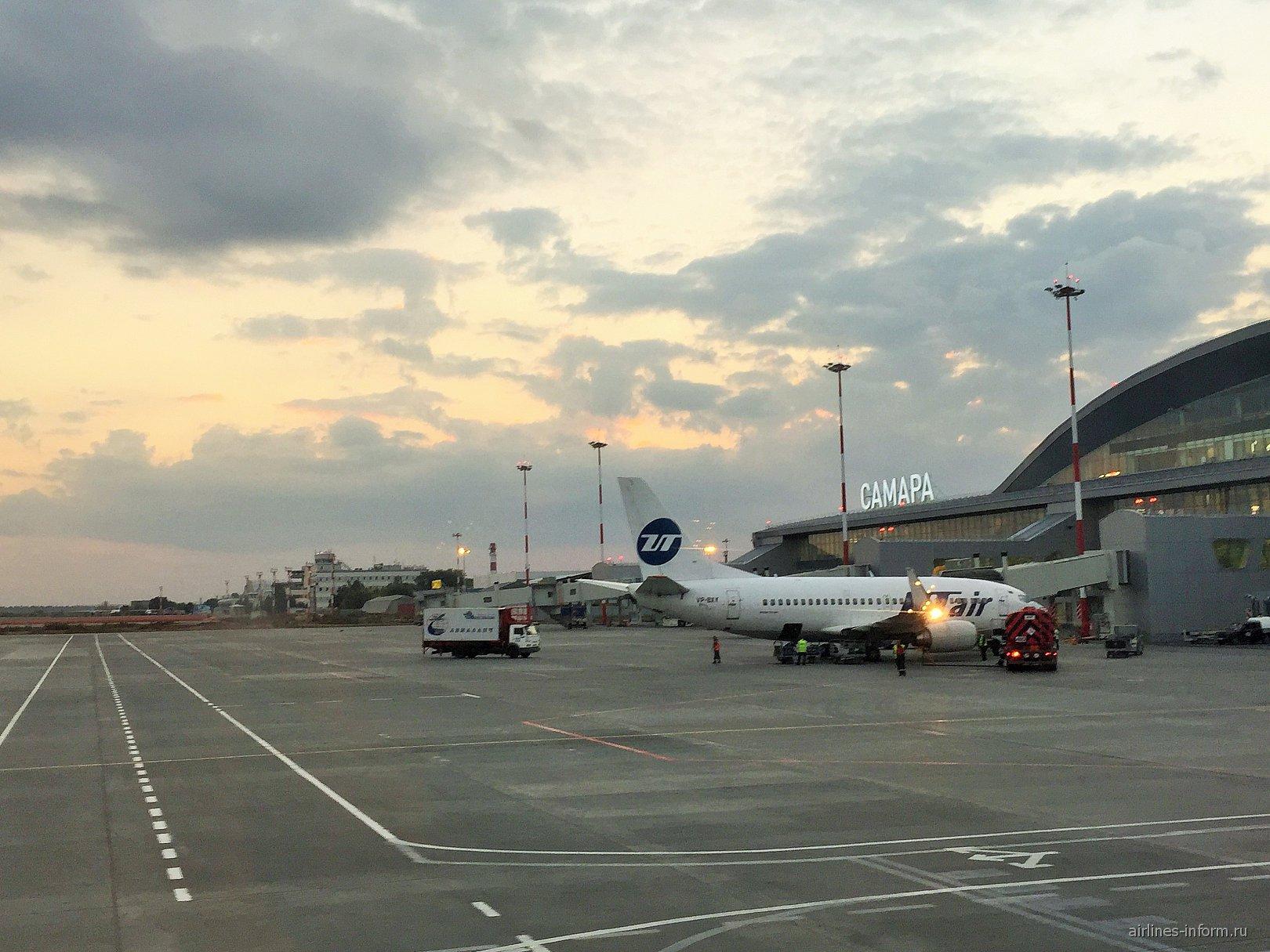 Перрон аэропорта Самара Курумоч