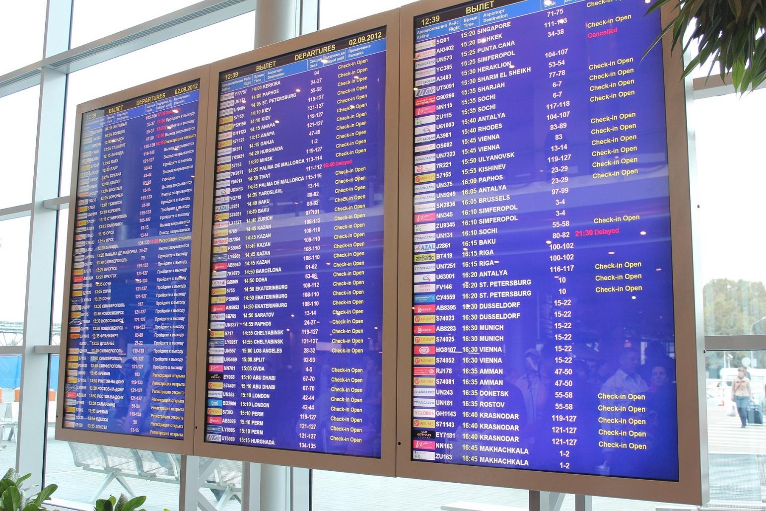 Табло аэропорта Домодедово