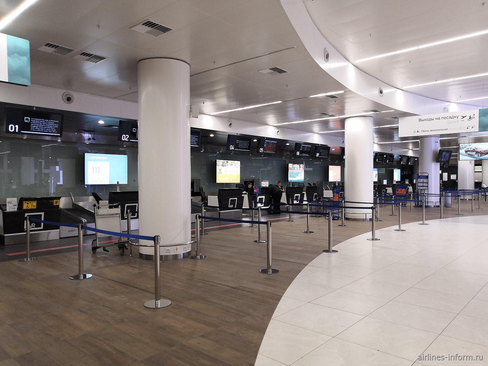 Зона регистрации в аэропорту Нижний Новгород Стригино