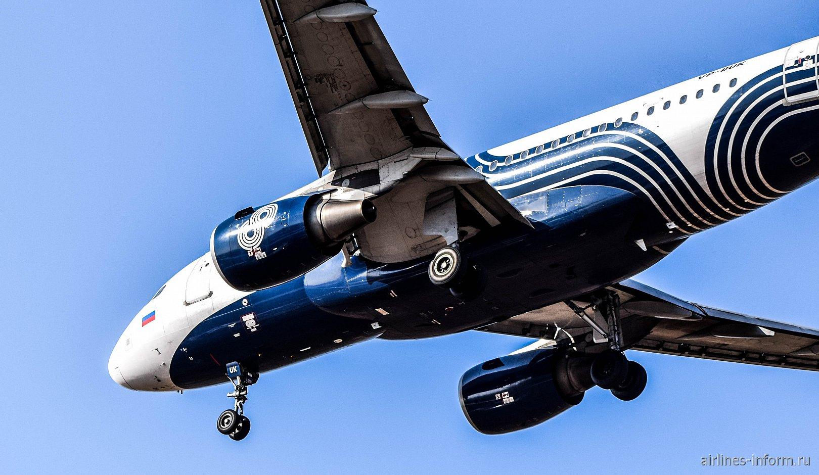 """Взлет самолета Airbus A319 VP-BUK авиакомпании """"Аврора"""""""