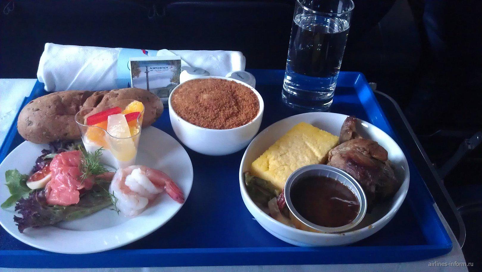Завтрак в бизнес-классе Аэрофлота на рейсе Санкт-Петербург-Москва