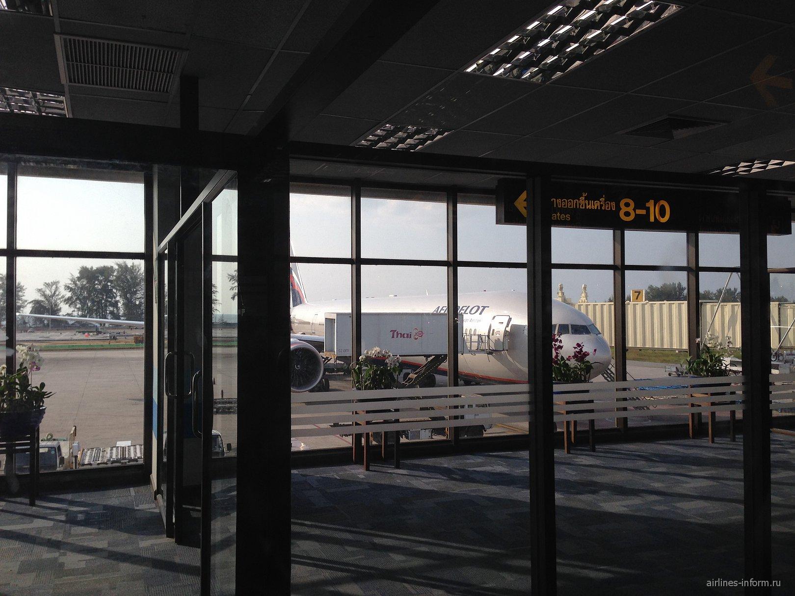 В аэропорту Пхукет