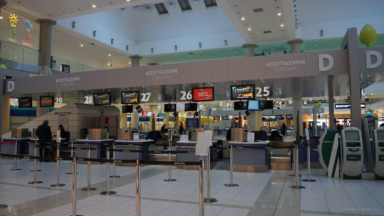 Стойки регистрации на рейсы Alitalia в аэропорту Бари имени Кароля Войтылы