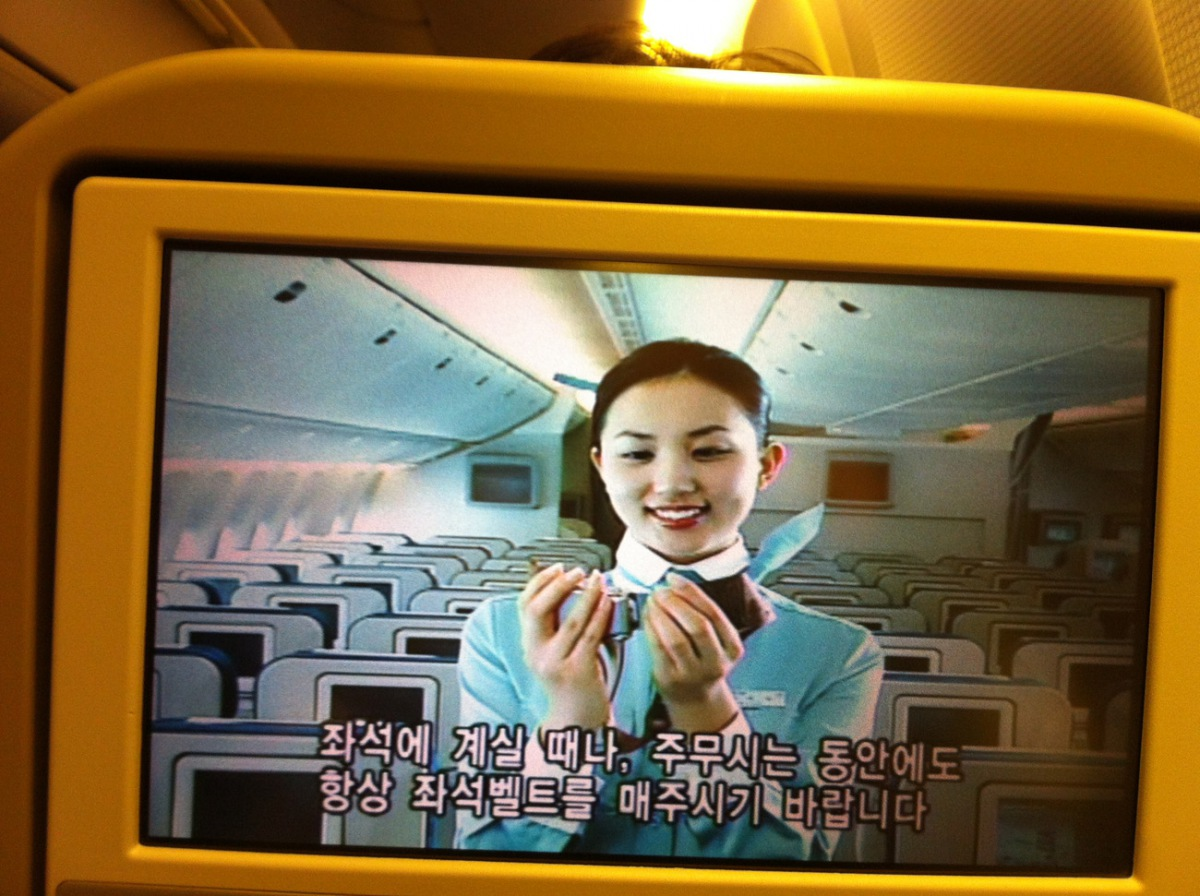 Safety procedures of Korean Air
