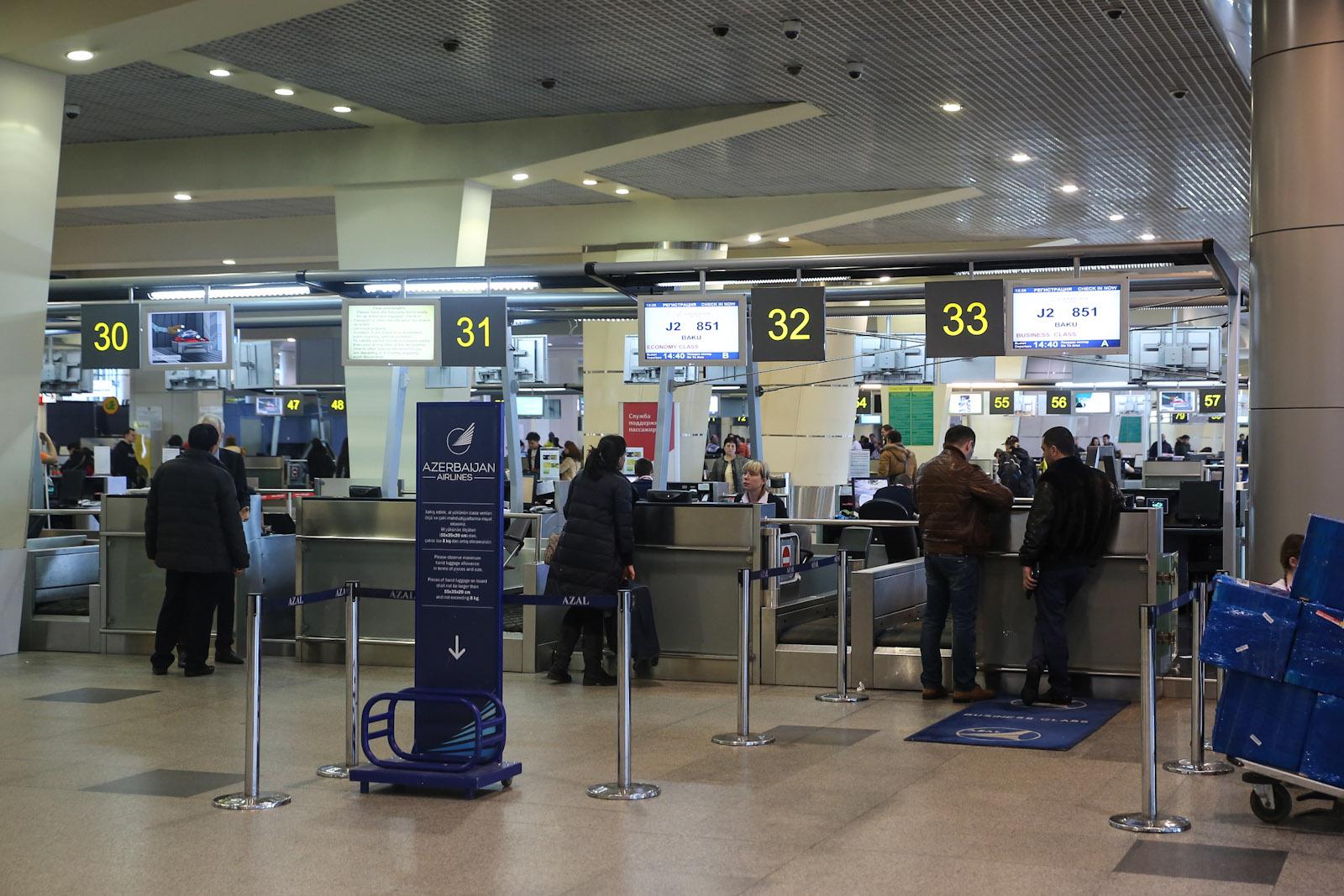 Регистрация на рейсы Азербаджанских авиалиний в аэропорту Домодедово