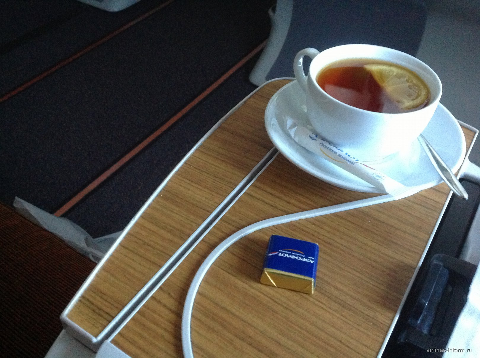 Питание на рейсе Аэрофлота Хабаровск-Москва