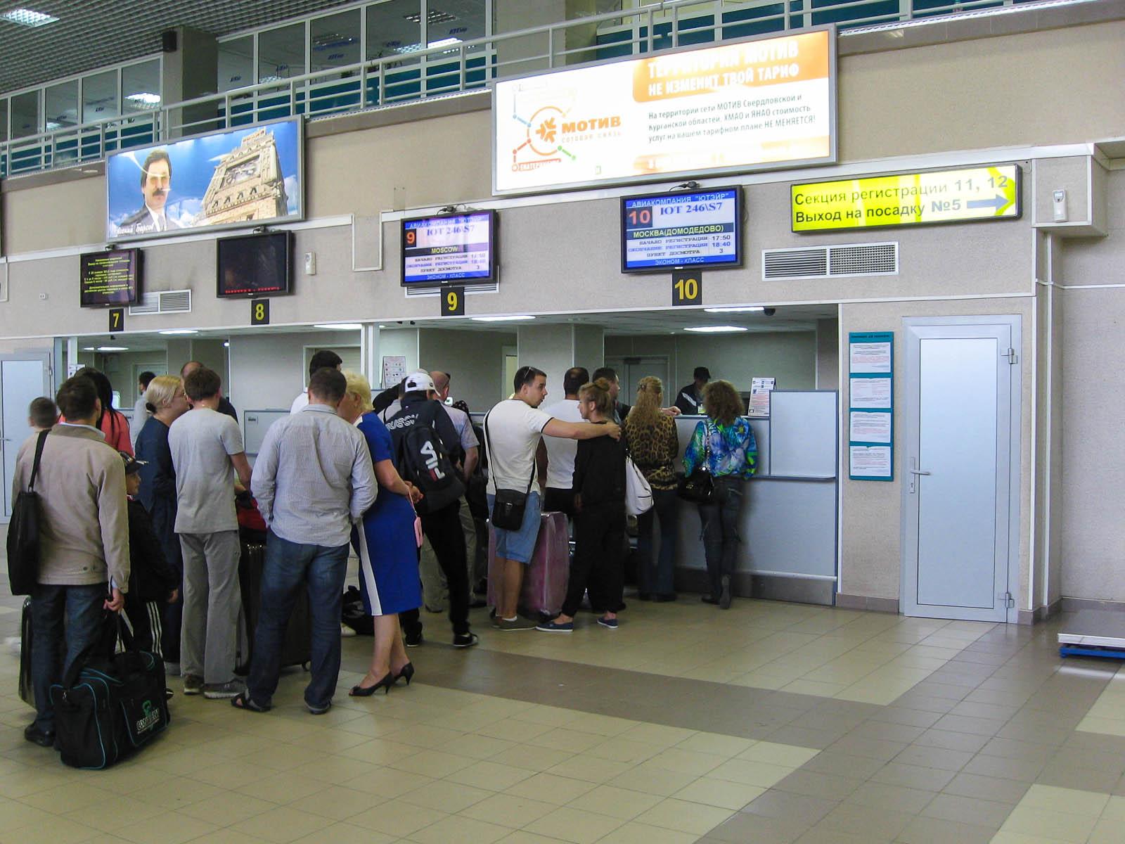 Стойки регистрации в аэропорту Сургут