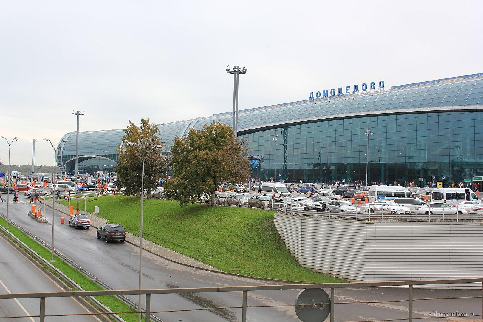 Пассажирский терминал аэропорта Москва Домодедово