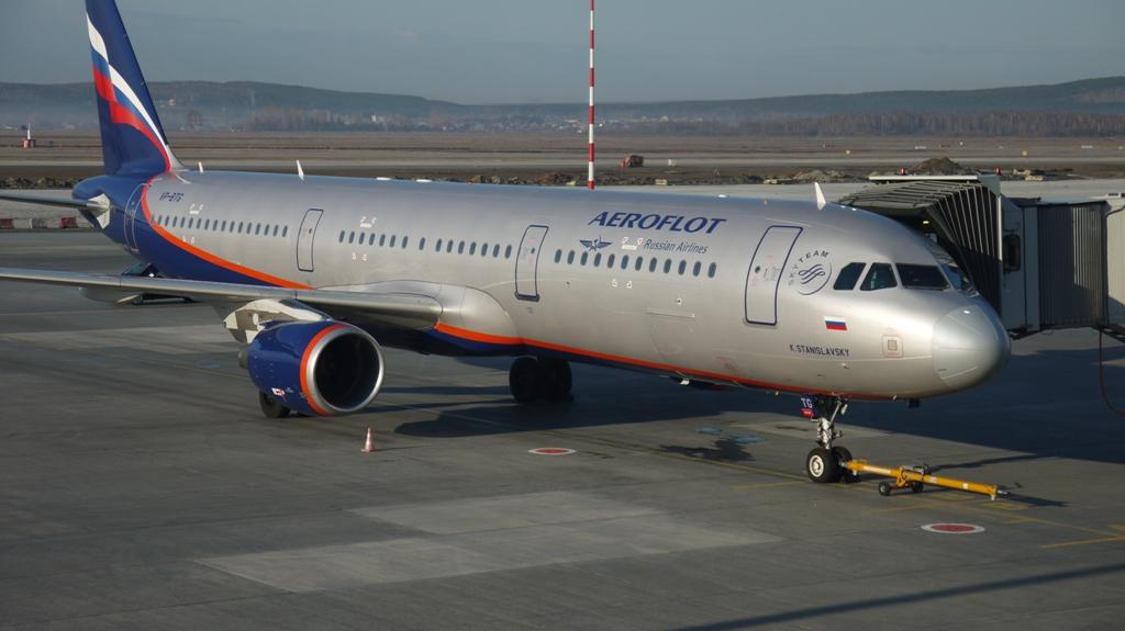 Airbus А321 «К. Станиславский» (VP-BTG) в аэропорту Кольцово