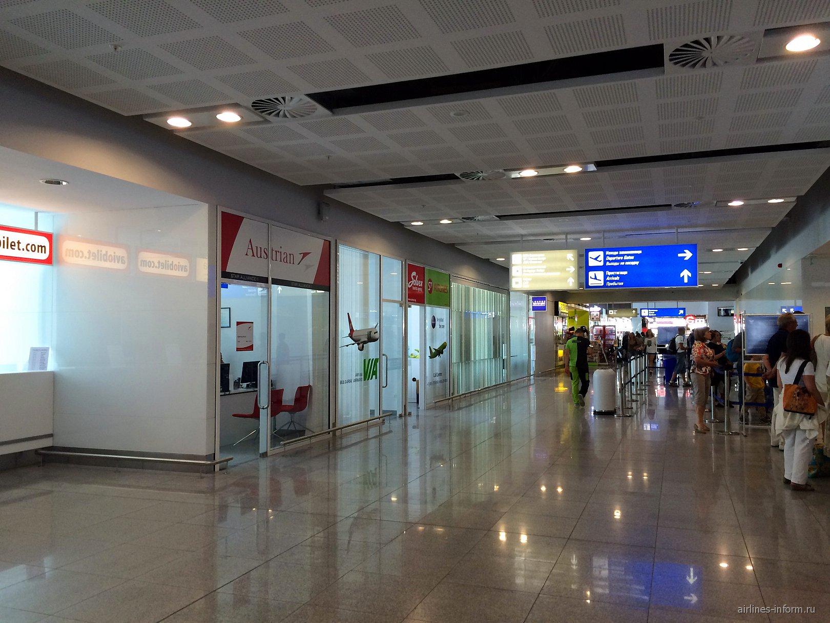 Представительства авиакомпаний в аэропорту Варна