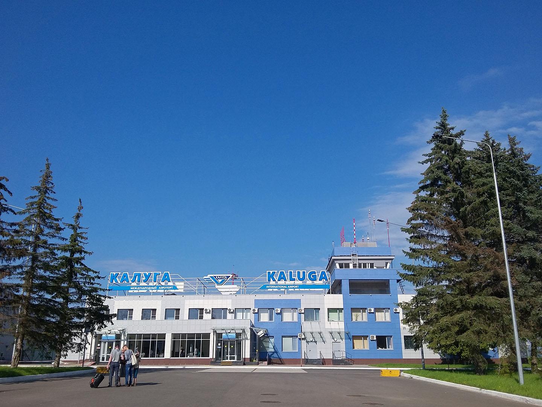 """Международный аэропорт """"Калуга"""""""