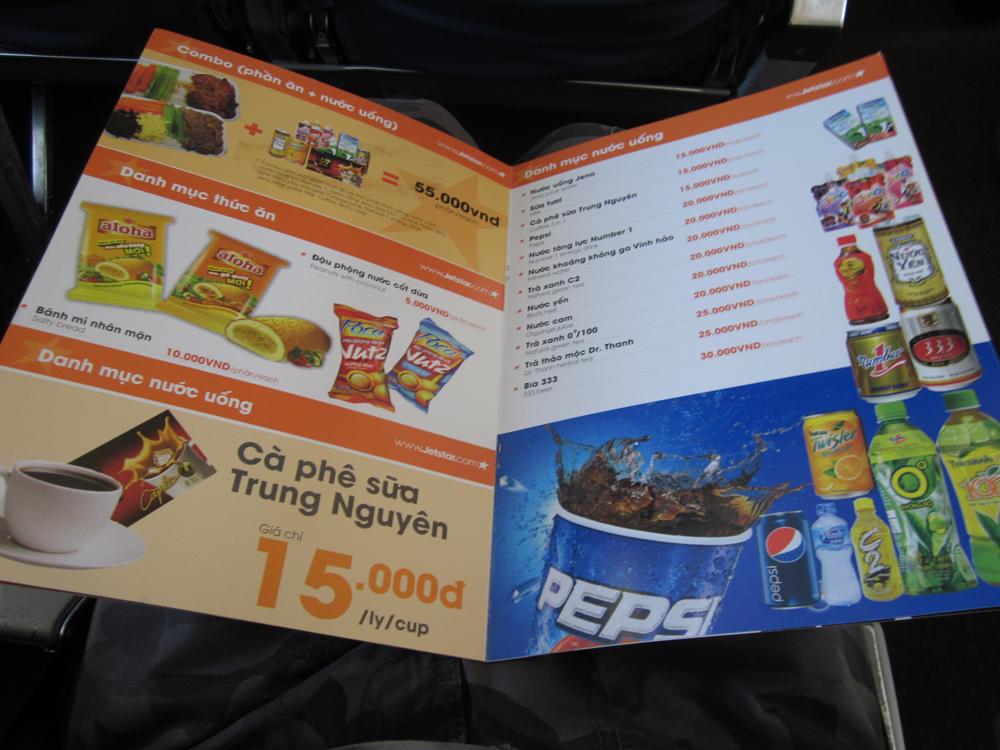 Питание на рейсе Хошимин-Ханой авиакомпании Jetstar Pacific