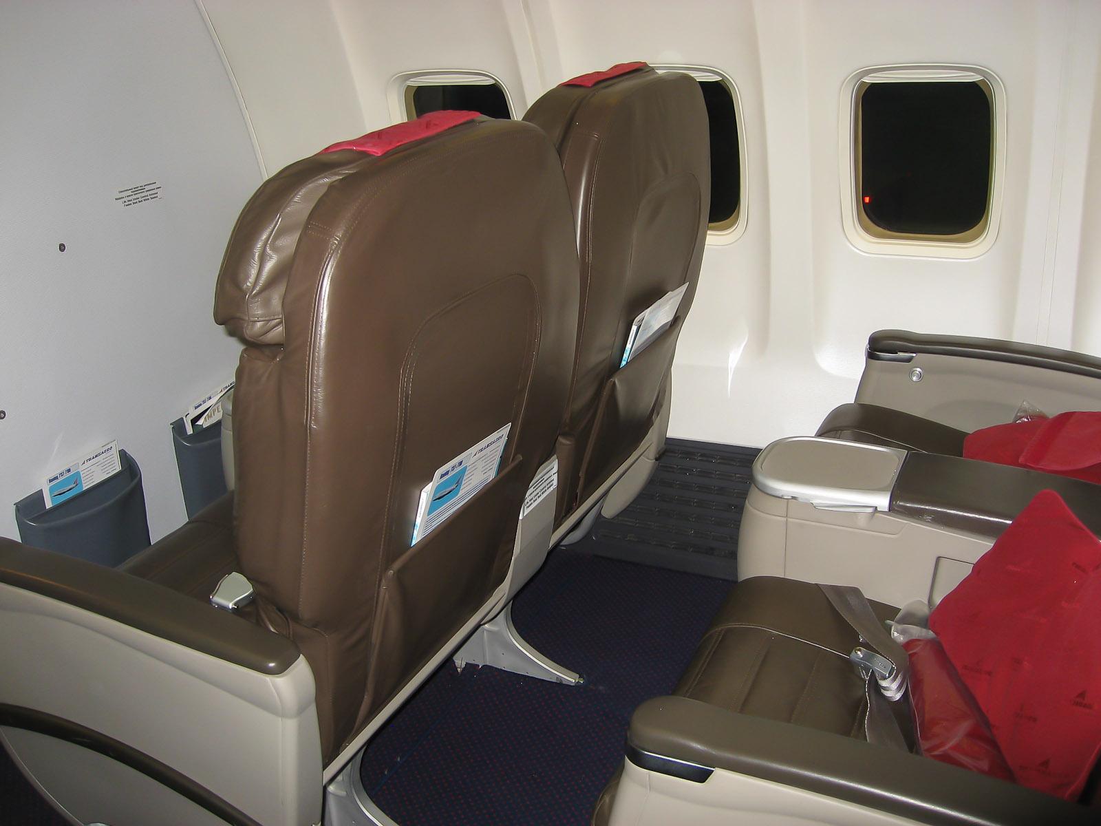 Бизнес-класс в самолете Боинг-737-700 EI-RUL авиакомпании Трансаэро