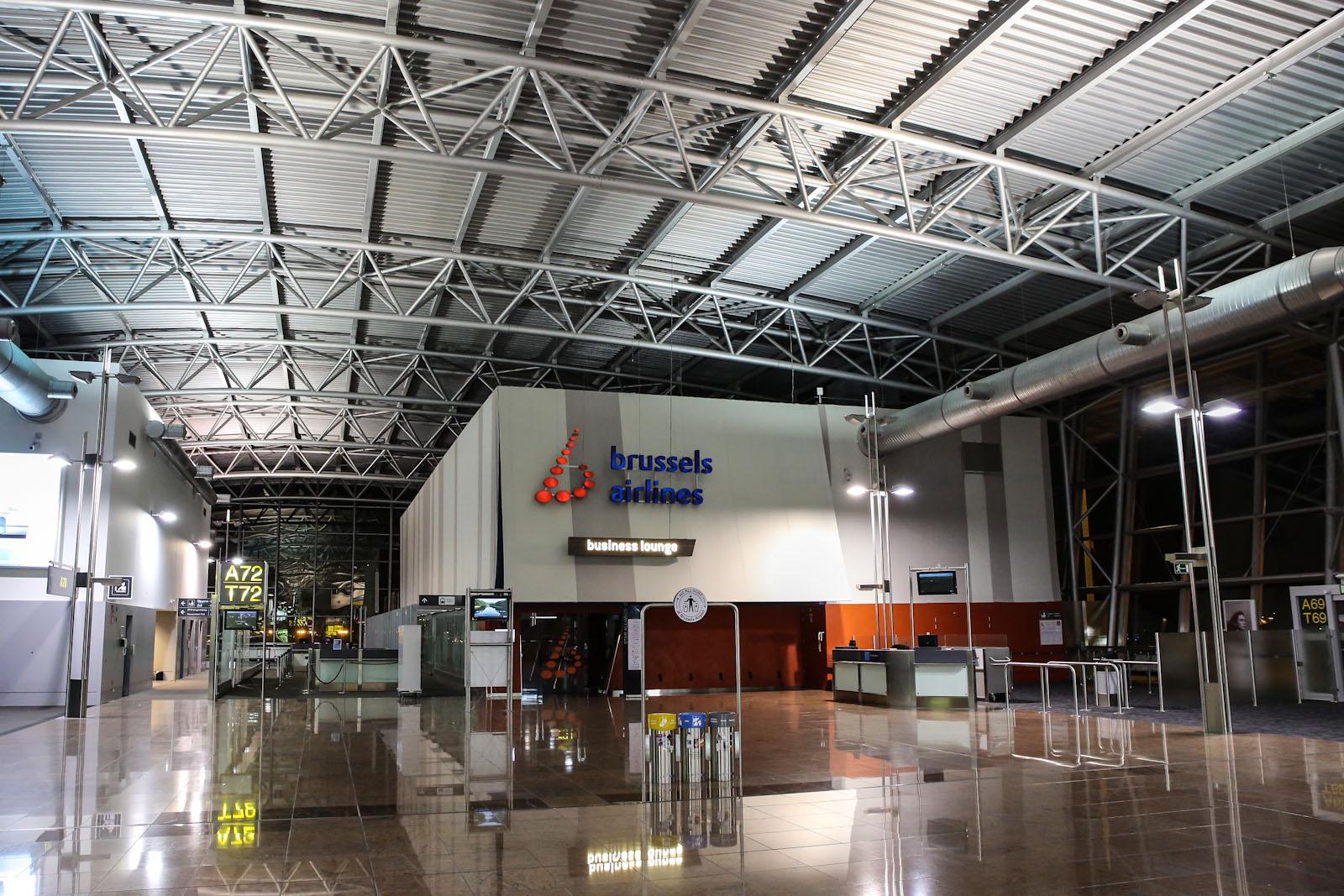 Бизнес-зал Brussels Airlines в пирсе А аэропорта Брюссель