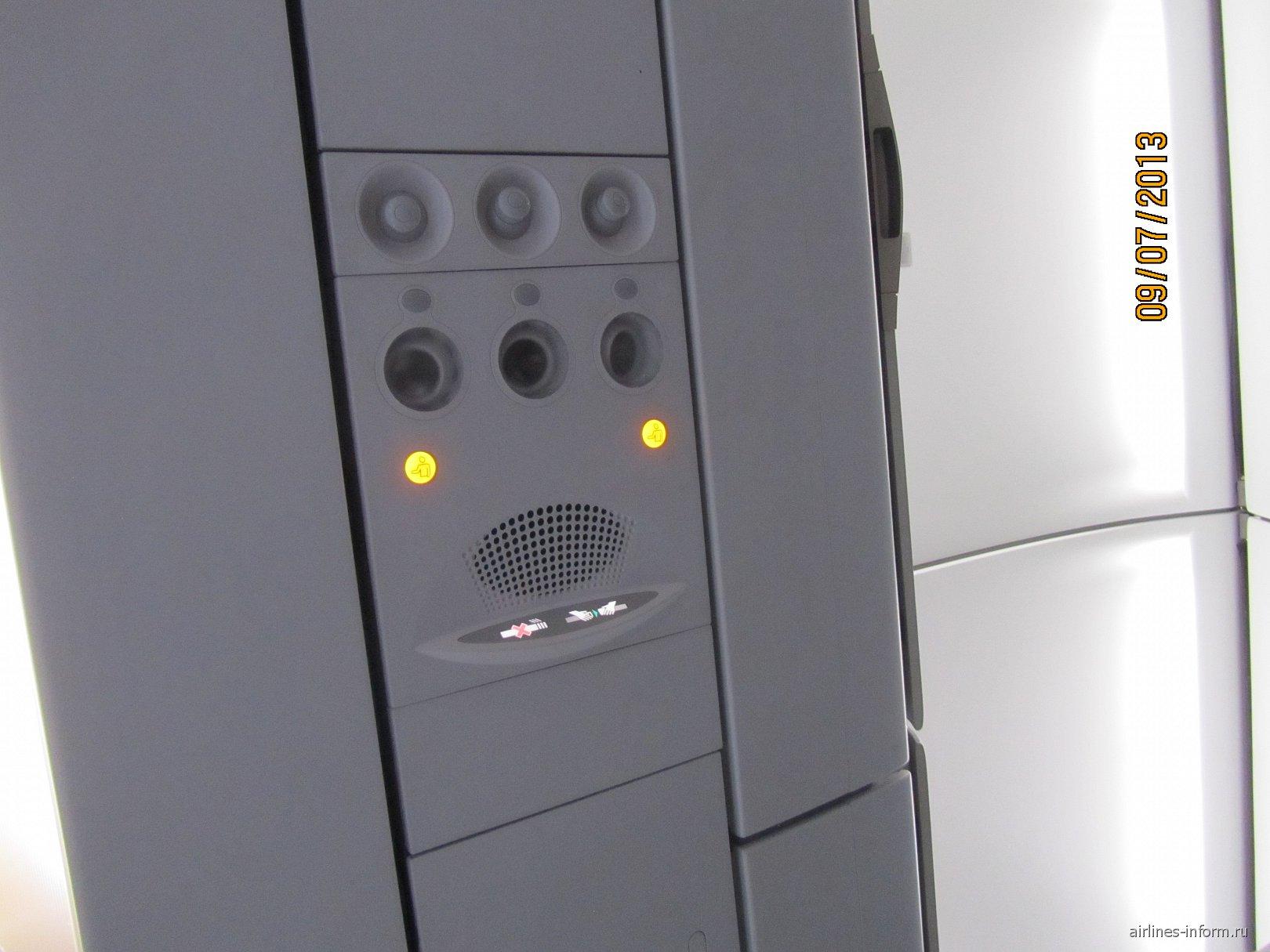 Салон самолета Aibus A320 авиакомпании S7 Airlines