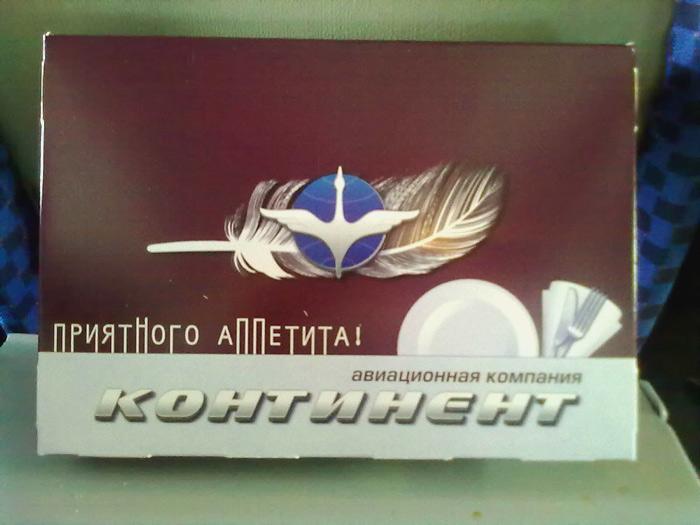Питание на рейсе Катэкавиа Красноярск-Игарка