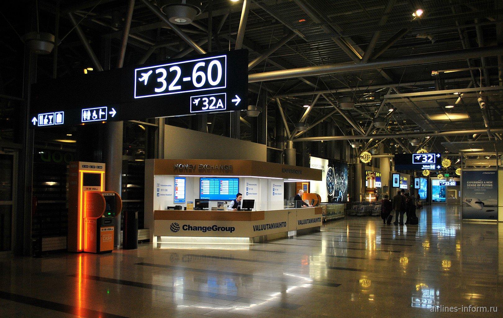 Зона вылета нешенгенских рейсов в терминале Т2 аэропорта Хельсинки Вантаа