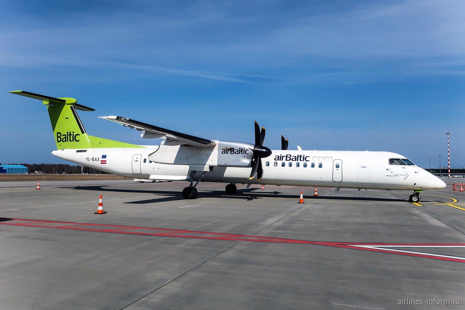 Рига - Биллунн. В Данию с airBaltic