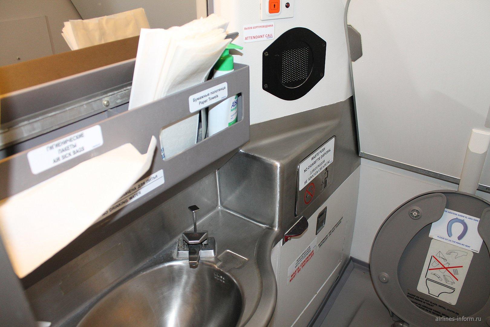 Туалет самолета Bombardier CRJ200 авиакомпании Северсталь Авиа