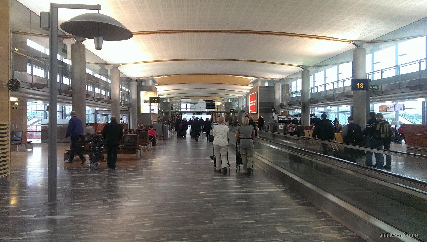 Выходы на посадку в аэропорту Осло Гардермуэн