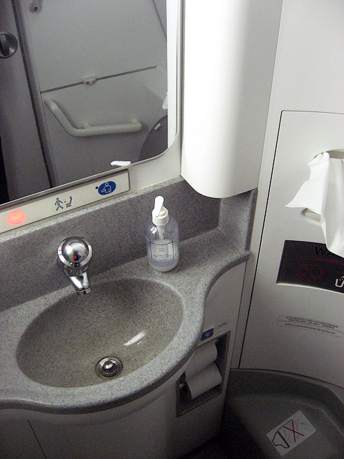 Restrooms of Embraer 190 of KLM cityhopper