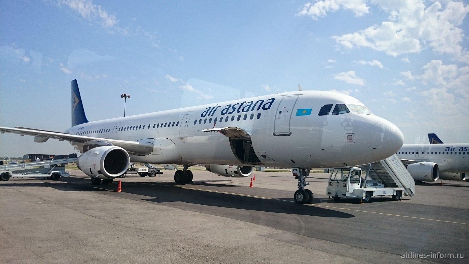 А я иду, шагаю по Москве. Air Astana. Часть 1. Алматы-Москва.