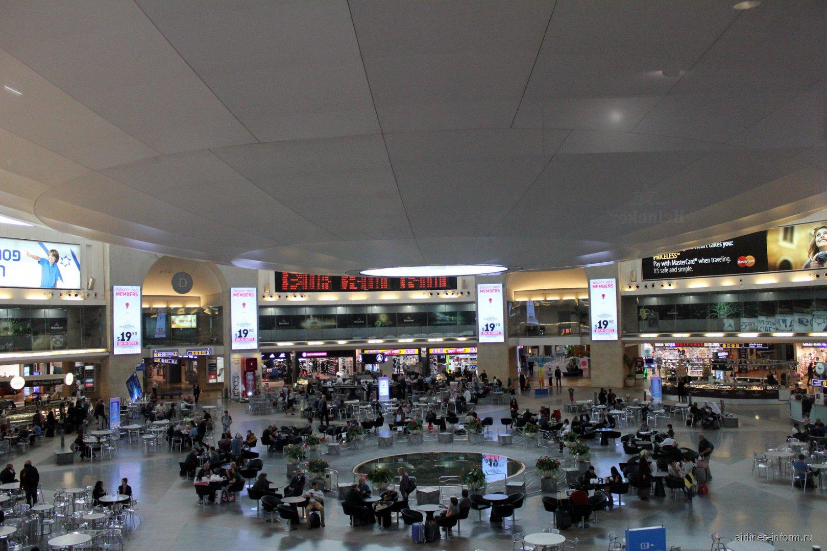 Чистая зона аэропорта Тель-Авив Бен-Гурион