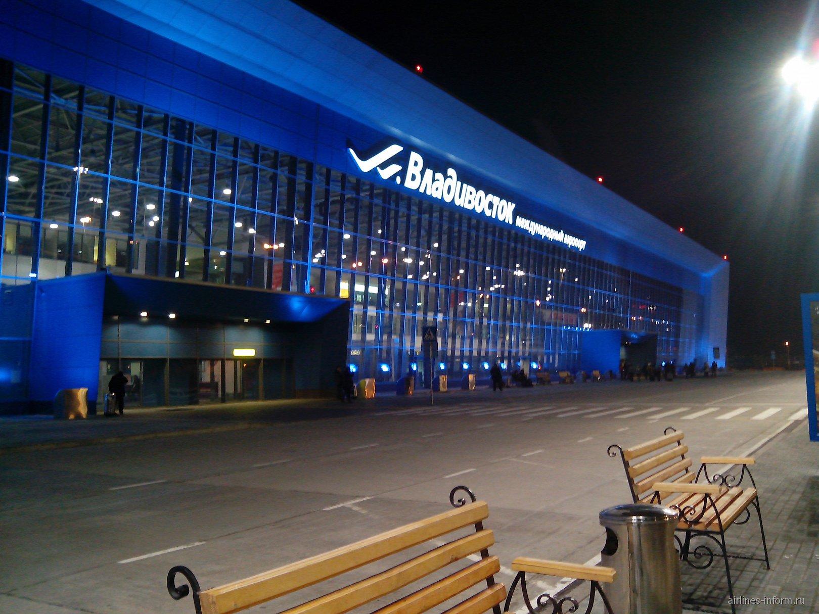 Перелёт Омск-Москва-Владивосток-Москва-Омск. Часть третья: Трансаэро, Владивосток - Москва