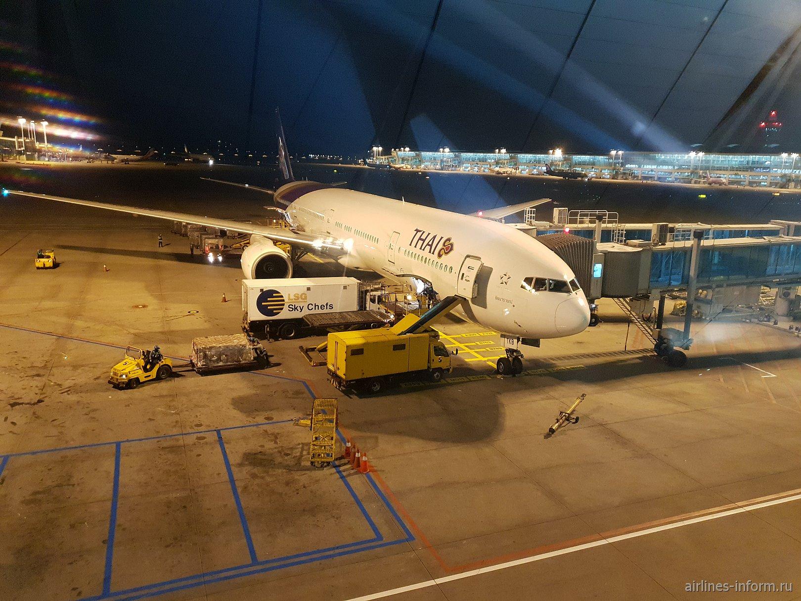 Майские каникулы ч.1 Южно-Сахалинск (USS) - Сеул (ICN) - Бангкок (BKK). Asiana Airlines (эконом) А321-200 / Thai Airways (бизнес) Boeing 777-300