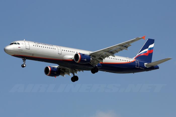 Airbus A321 of Aeroflot