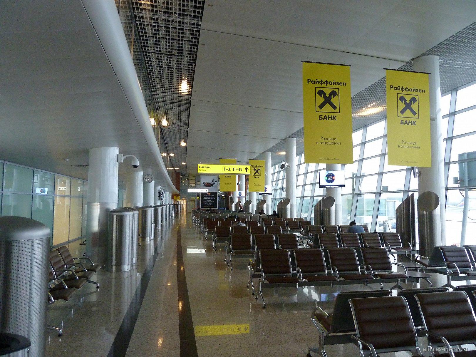 Зал ожидания в чистой зоне терминала D аэропорта Шереметьево