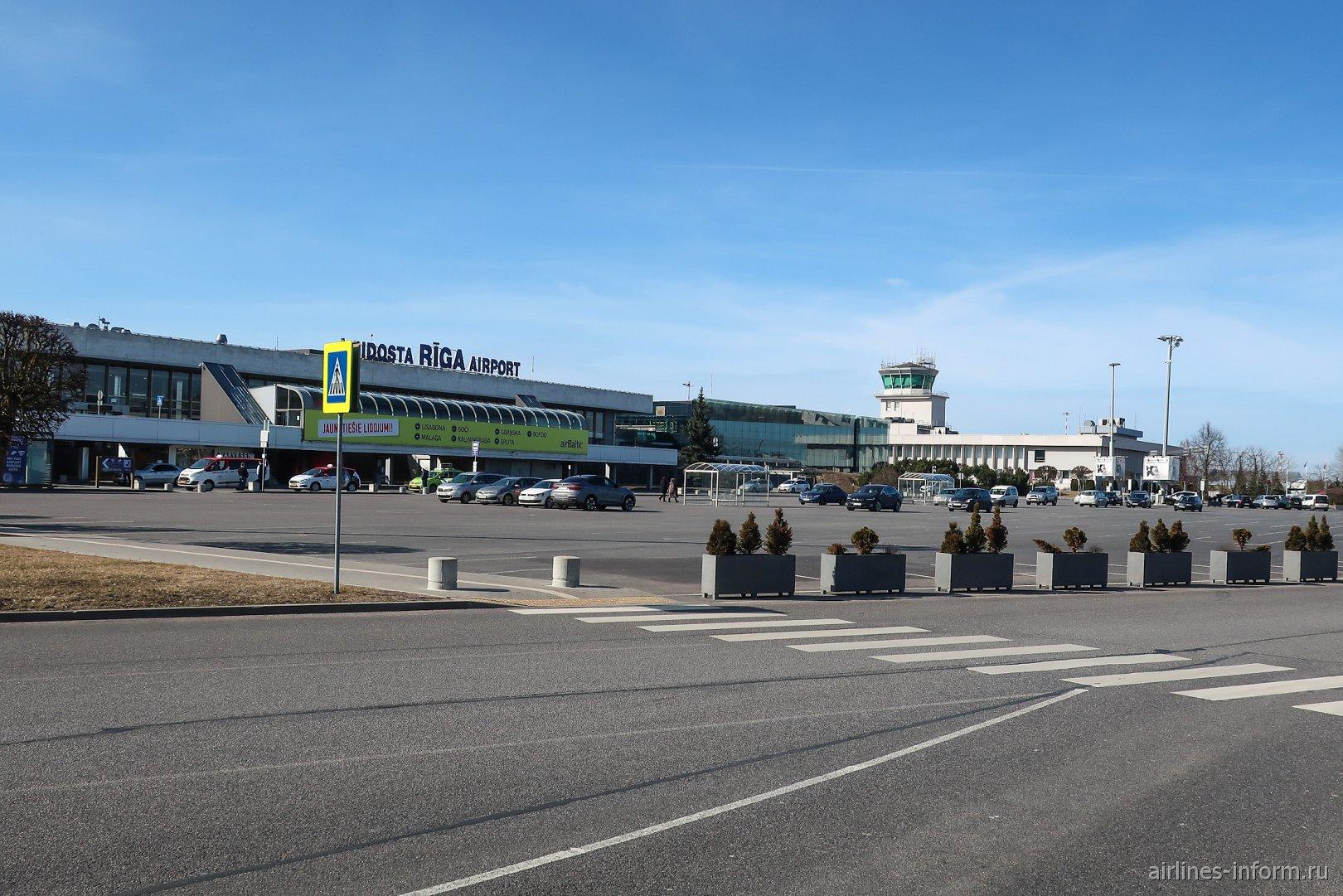Привокзальная площадь аэропорта Рига