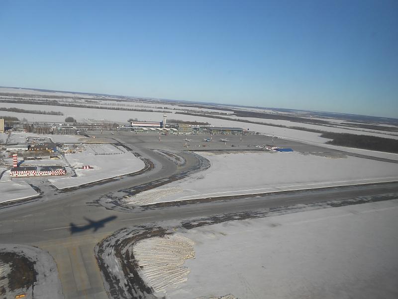 Вид на аэропорт Казань при взлете