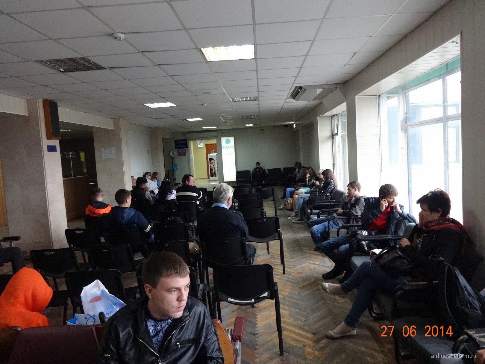 Аэропорт Запорожье