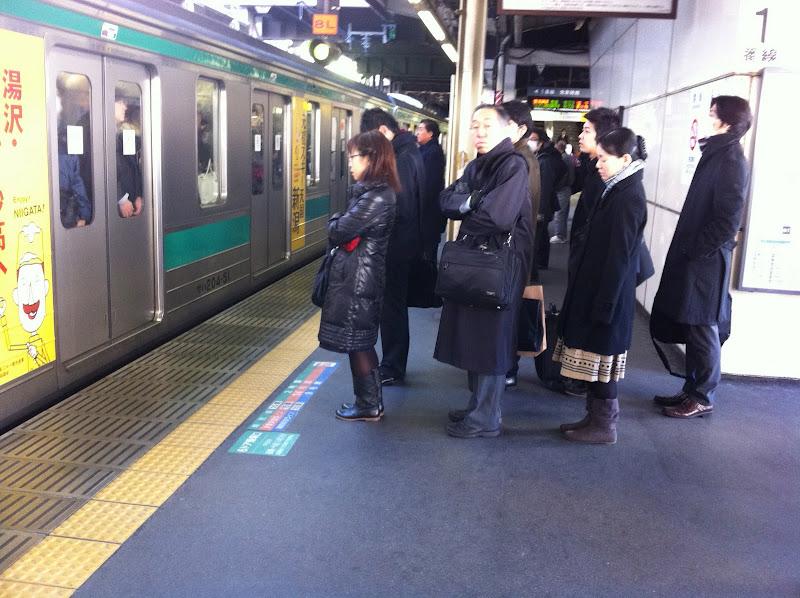 Метро в Токио