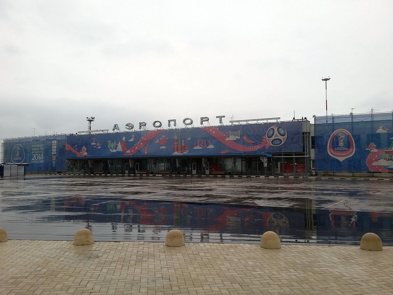 Из дождливого Нижнего Новгорода в солнечную Москву. Аэрофлот, SU1229