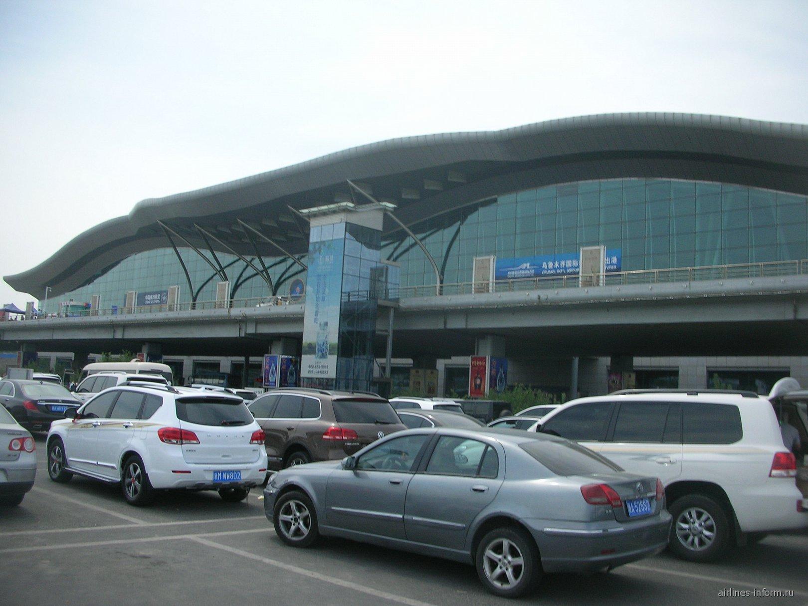 Аэровокзал аэропорта Урумчи