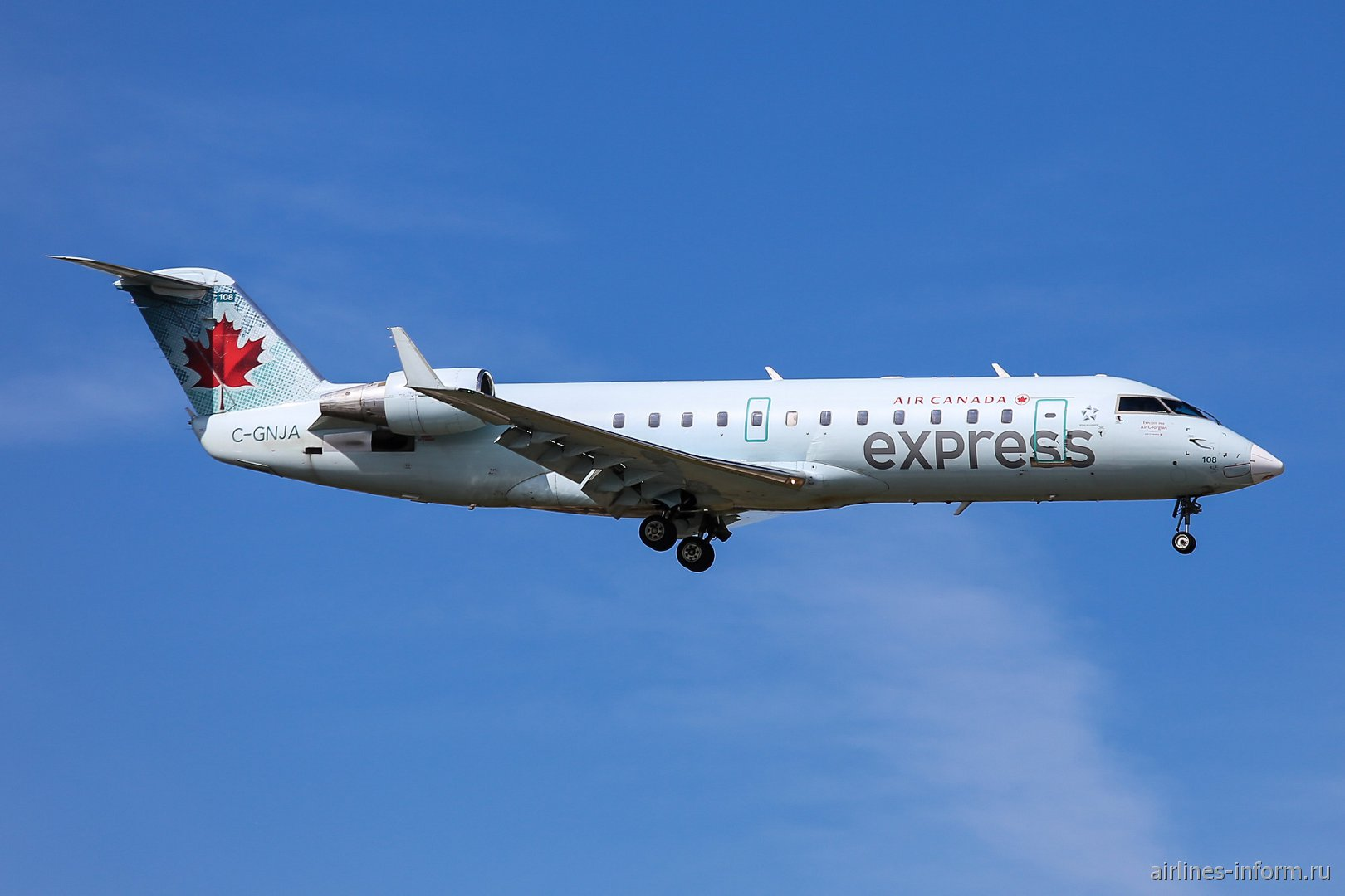 Bombardier CRJ-200ER C-GNJA авиакомпании Air Georgian