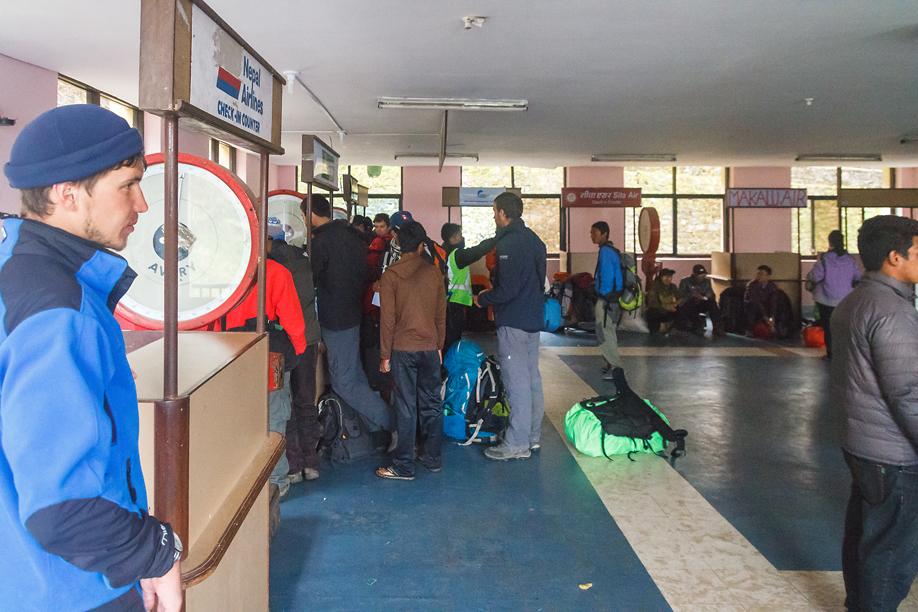 Аэропорт Лукла