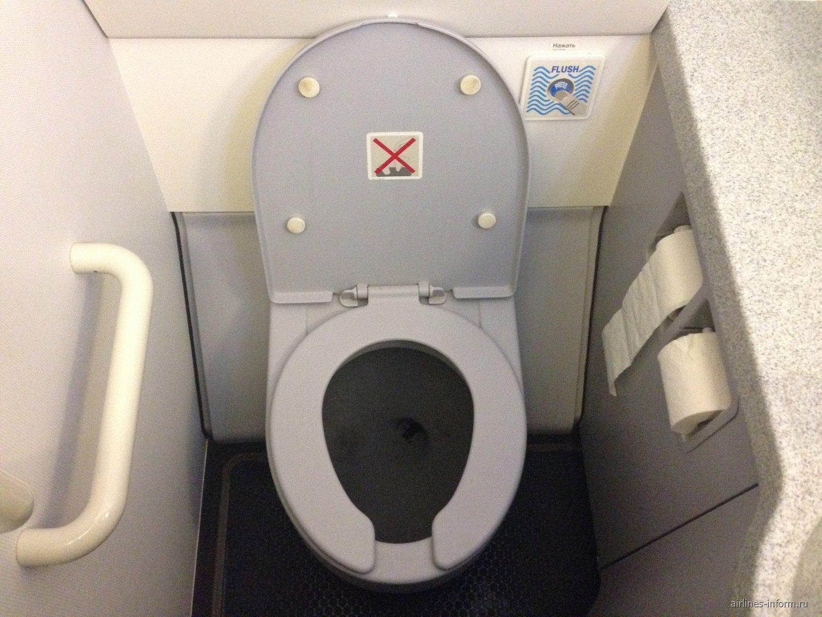 Туалет самолета Airbus A321 Аэрофлота