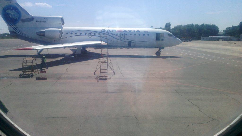 В аэропорту Саратов Центральный