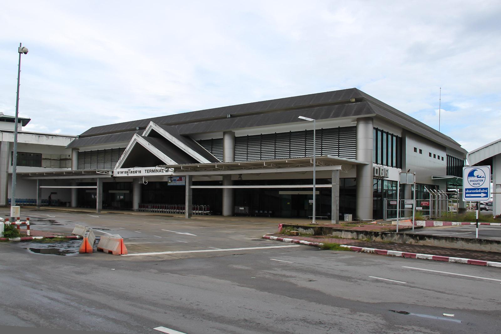 Терминал 2 аэропорта Пхукет