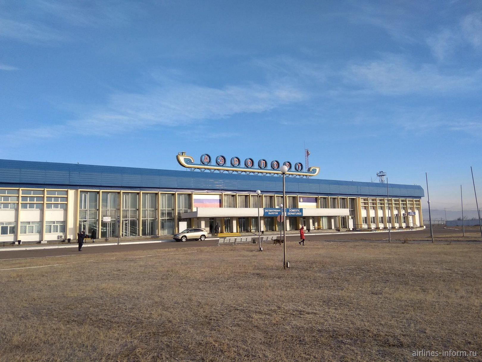 Пассажирский терминал аэропорта Улан-Удэ Байкал