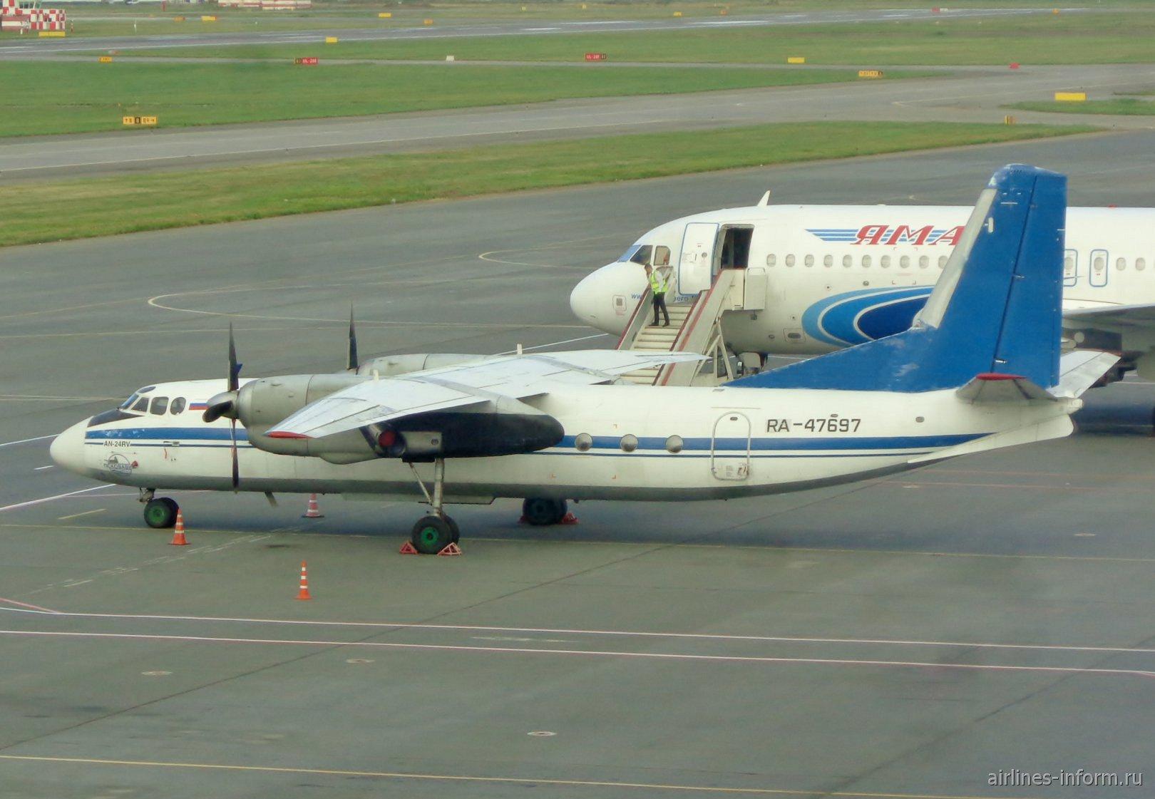 Самолет Ан-24РВ RA-47697 авиакомпании