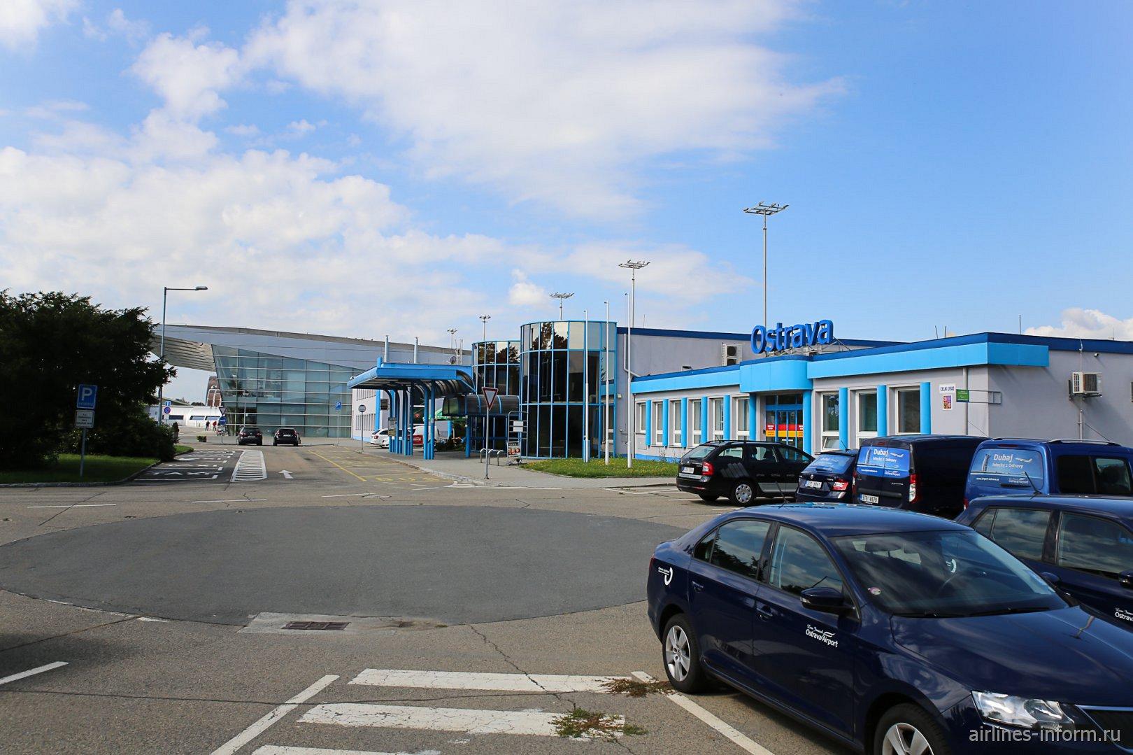 Старый и новый пассажирские терминалы аэропорта Остравы