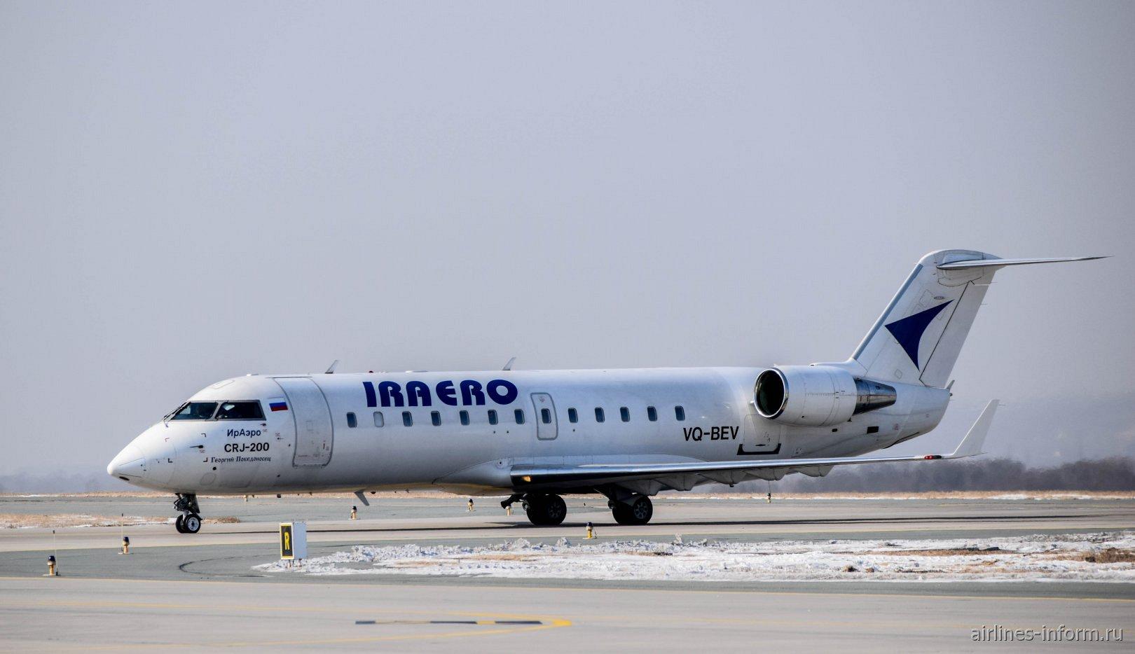 Самолет Bombardier CRJ-200ER с номером VQ-BEV авиакомпании