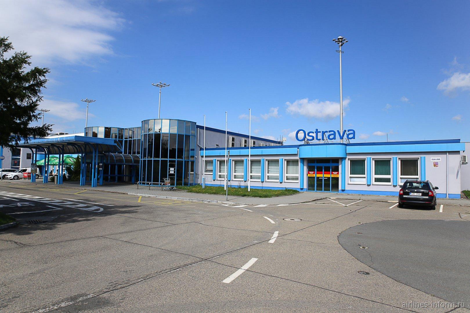 Старый аэровокзал аэропорта Острава