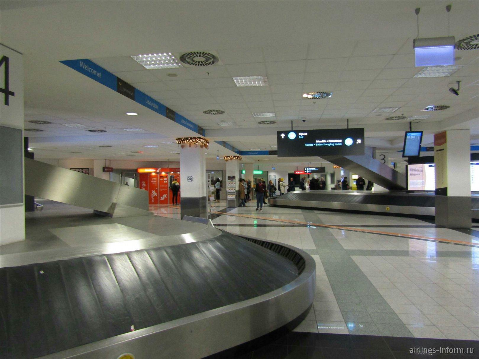 Зона выдачи багажа в терминале 2 аэропорта Будапешт Ференц Лист