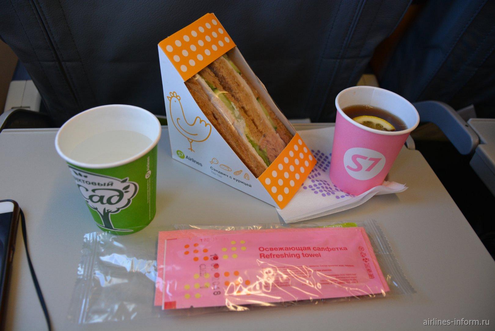 Сэндвич на рейсе Санкт-Петербург-Москва авиакомпании S7 Airlines