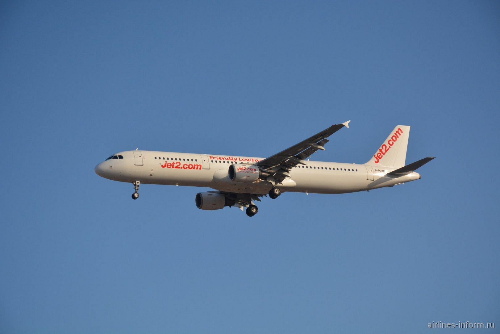 Airbus A321-200 G-POWN авиакомпании Jet2.com